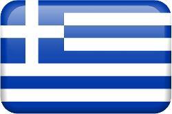 Επισκεφθείτε την ελληνική μας σελίδα